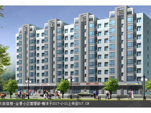 鑫丰国际公寓出售