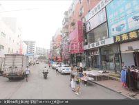 五爱商圈 临街1-2层155平正规门市低价出售