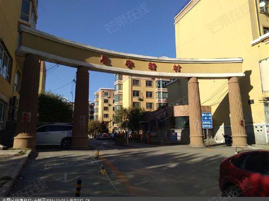 辰宇新村一期