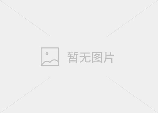 长白维华 两大客厅 两大花园 超大两室户型