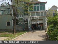 商业部推荐:一环内独栋别墅,低价出售