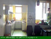 华山 汇宝国际花园A区 2室 81平