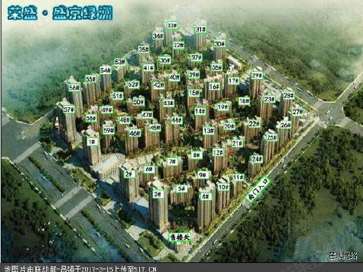 荣盛盛京绿洲