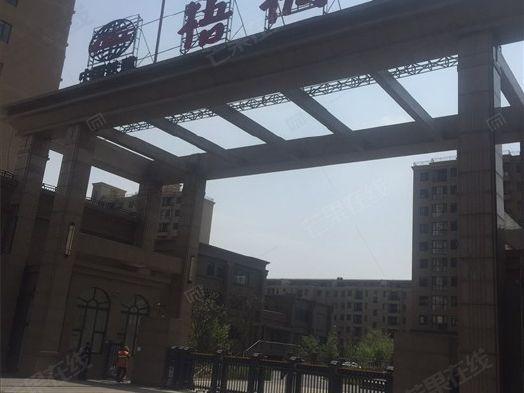 中铁梧桐苑