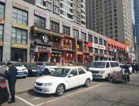 主街 优质门市 1-2层整体出售