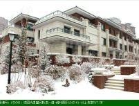 中山公园 奥园国际城 5室 246平