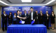 <b>芒果集团与辽宁省建行正式签署全面合作协议</b>