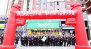 <b>芒果不动产第400家店盛大开业 献礼芒果十五周年</b>